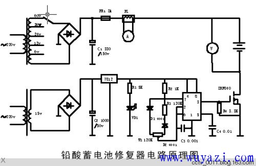 电动车电池修复_铅酸电瓶修复仪器_上海大雅电气科 …        蓄电池